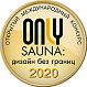 Open International Competition «ONLY SAUNA: design without borders»